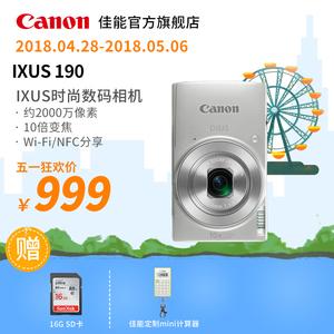 [旗舰店] Canon/佳能 IXUS 190 时尚<span class=H>数码</span>相机