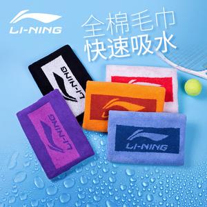 中国李宁运动吸汗浴巾