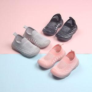 男童<span class=H>鞋子</span>2019春夏女童透气网鞋宝宝休闲鞋一脚蹬小童幼儿园运动鞋