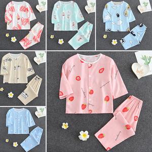 儿童<span class=H>睡衣</span>绵绸套装夏季男童九分长袖人造棉绸家居服宝宝薄女孩开衫