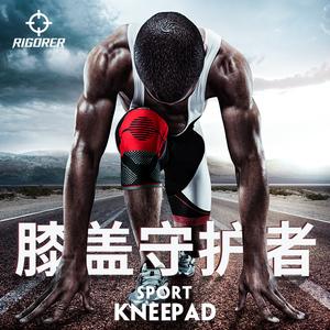 【准者】专业半月板防护护膝