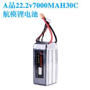 A品22.2v7000MAH30C 6S航模<span class=H>锂电</span>池航拍大容量电池500 700动力电池