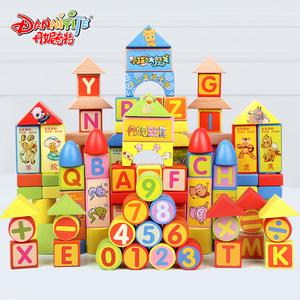 儿童拼装积木益智早教玩具