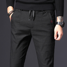 Spring and autumn men's casual pants 2019 new men's straight straight Slim spring loose trend wild pants men's trousers