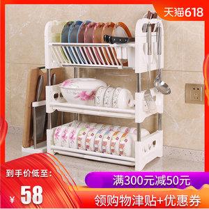 三层碗架碗碟沥水架用品厨房<span class=H>置物架</span>放沥晾碗盘碗筷收纳盒碗柜塑料