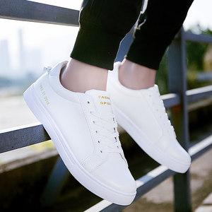 2018春季新款小白鞋白色<span class=H>板鞋</span><span class=H>男</span>韩版潮鞋个性学生平底运动休闲鞋子