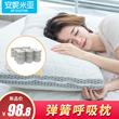 领70元券购买全棉弹簧呼吸枕头高档枕