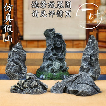 Simulated rockery blue dragon stone small ornaments water tank home horticulture green planting bonsai micro-landscape small stones