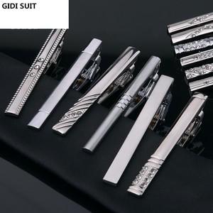 银色<span class=H>领带夹</span>男士职业商务高档简约韩版水晶金属领带别针夹子女正装