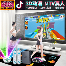 Full Dance Line 4K High Definition Dancing Blanket Computer TV Dual-purpose Dancing Machine Home Running Game Sensory Dual-player Wireless