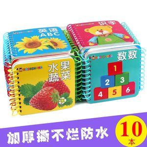 儿童阅读试图彩色图<span class=H>书</span>开发小孩挂图卡片婴儿卡牌培养蔬菜<span class=H>色卡</span>
