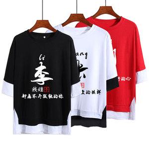 中国风百家姓名字姓氏定制个性创意文字衣服男女假两件短袖T恤夏