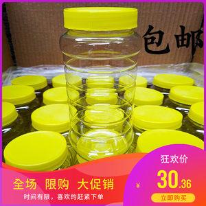 蜂蜜瓶小塑料瓶子3斤装 pet食品罐2斤带盖加厚透明包装蜜糖密封