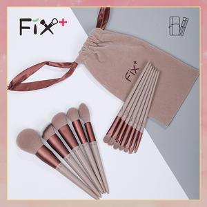 fix菲丝加芬美妆全套工具速干化妆刷套装修容散粉刷腮红眼鼻软刷