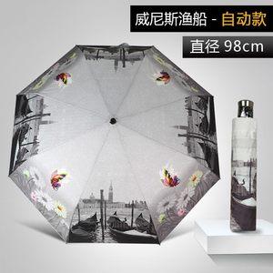 七自动伞星空全自动晴高油画<span class=H>雨伞</span>男女潮流雨两用防紫外线折叠梵