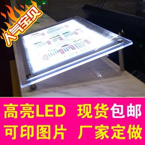 水晶超簿led发光相框 亚克力菜单 奶茶店点牌 有机玻璃广告画框