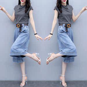 单件/套装牛仔阔腿裤套装2019新款韩版气质女神范减龄时尚两件套