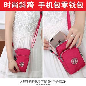 挂手上的腕包男女胳膊手机臂包运动戴在手臂上的手机<span class=H>套</span>小包手腕包