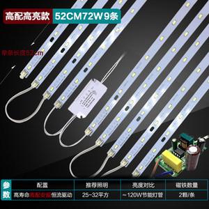 厨房客厅照明走廊圆形灯管楼道吊顶通用<span class=H>led</span>灯板灯条贴片电路