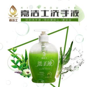 【3瓶装】儿童洗手消毒液1500ML