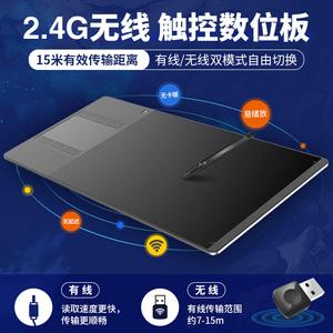 gc710无线数位板绘板电子<span class=H>绘图板</span>写字输入手写板电脑绘画板