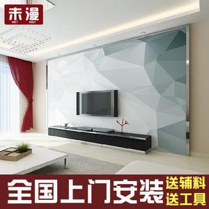 电视背景墙<span class=H>壁纸</span>北欧几何现代简约5D壁<span class=H>画</span>客厅卧室家用无缝影视墙布