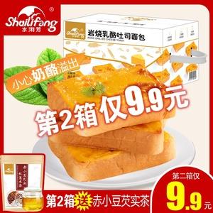 乳酪吐司整箱代餐包第二件9.9元