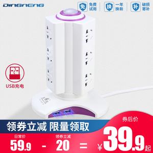 【鼎能】立式插座USB魔方转换器