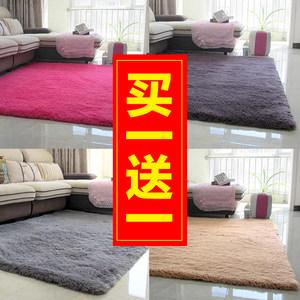 北欧满铺现代简约茶几垫床边毯可爱客厅卧室地毯<span class=H>沙发</span>少女<span class=H>地垫</span>家用