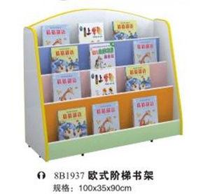 <span class=H>幼儿园</span>书包柜<span class=H>木制</span>防火板玩具柜儿童收纳架幼儿<span class=H>书架</span>幼儿卡通整理架