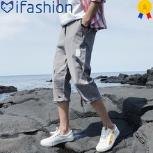 Shorts Men's Summer Dress Leisure 7-minute Pants Trend Sports Loose Slim 5-6-minute Beach Pants Men's 7-minute Workwear Pants