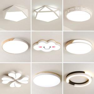 客厅灯LED吸顶灯时尚简约圆形铁艺卧室灯温馨现代书房餐厅灯具