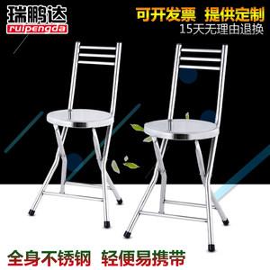 加厚不锈钢圆凳折叠家用餐椅靠背凳子小板凳简易便携旅游简易餐椅