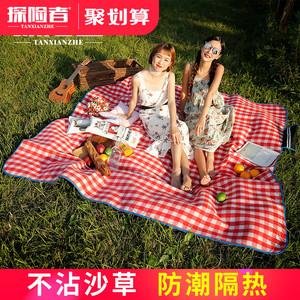 网红户外春游垫子加厚防潮垫野餐垫ins风野炊地垫草坪露营野餐布