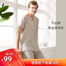 Ann's companion pajamas men's summer 2019 new style cotton short-sleeved shorts thin large-size household clothes two-piece suit
