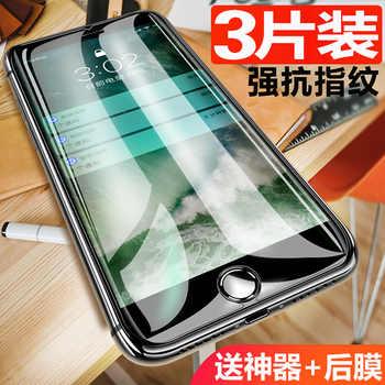 2片 苹果6/7/8系列钢化膜 5