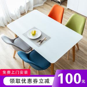 北欧<span class=H>餐桌</span>家用小户型实木<span class=H>餐桌</span>椅组合现代简约休闲4人长方形饭桌子