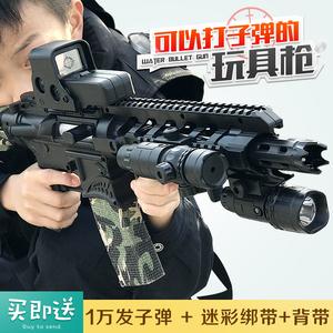 儿童<span class=H>玩具</span><span class=H>枪</span>套装男童m416吃鸡绝地水弹<span class=H>枪</span>男孩<span class=H>电动</span>狙击抢可发射子弹