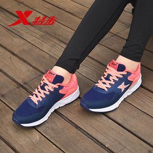 特步女鞋2019新款正品春季运动鞋女跑步鞋夏季学生休闲鞋旅游<span class=H>鞋子</span>