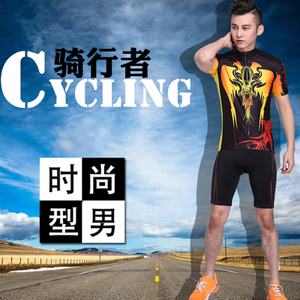 骑行装备短袖骑行服单车服自行车<span class=H>服装</span>男女款适用骑行套装骑车服