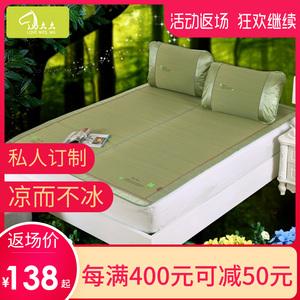 宁波加厚天然草席1.8三件套1.2米单双人蔺草席1.5折叠空调<span class=H>凉席</span>子