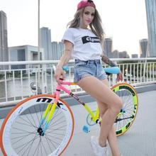 24-inch reverse brake bicycle female adults leisure 26-inch middle school students female bicycle dead fly female dazzling