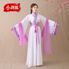 Ancient Fashion Fairy Elegant Broad-sleeved Stage Dress Guzheng Dance Performance Dress Ancient Modified Han Dress Female Skirt Summer