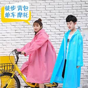 成人初中小学生男女儿童<span class=H>雨衣</span>外套电动车自行车雨披带大书包位单车