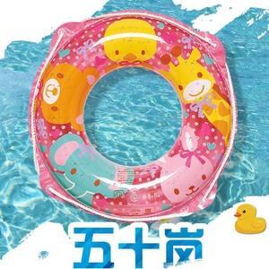 日本五十岚 儿童<span class=H>游泳圈</span>3-6岁50cm安全环保婴儿泳圈宝宝加厚腋下圈