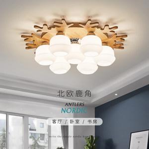 日式榻榻米吸顶灯北欧人气原木质温馨创意鹿角客厅灯儿童卧室灯具