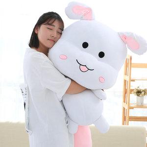 软萌可爱的欢乐兔<span class=H>公仔</span>毛绒玩具软体抱枕微信QQ表情玩偶生日礼物女
