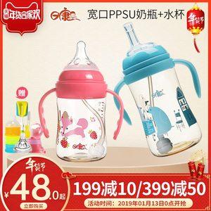 日康婴儿宽口径PPSU<span class=H>奶瓶</span>带手柄吸管耐摔新生儿<span class=H>奶瓶</span>180/240/300ml