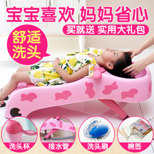 儿童可折叠躺椅<span class=H>宝宝</span>洗头椅小孩洗头床加大号婴儿洗发架浴床浴盆