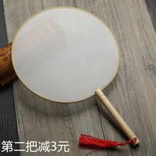 Fine brushwork hand-painted fan freehand watercolor blank group fan Chinese painting DIY calligraphy painting silk alum silk ripe silk